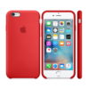iPhone 6(s) Silicone Case
